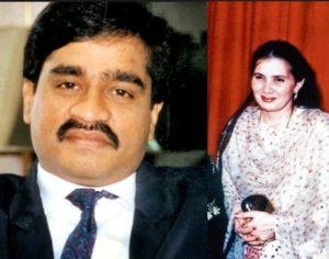 Dawood Ibrahim wife Mehjabeen Shaikh
