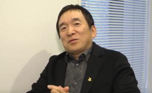 Tsunekazu Ishihara Pokemon Go