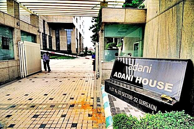 gautam-adani-home-pics